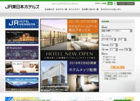 jre-hotels.jp