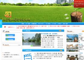 jrgs.com.cn