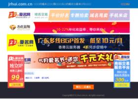 jrhui.com.cn