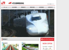 jrk-shoji.co.jp
