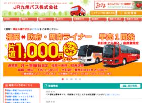 jrkbus.co.jp