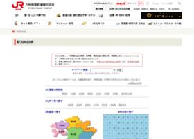 jrkyushu-timetable.jp