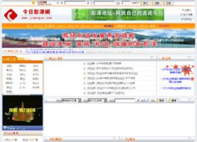 jrpengze.com