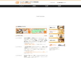 jrt-food-service.co.jp