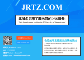 jrtz.com