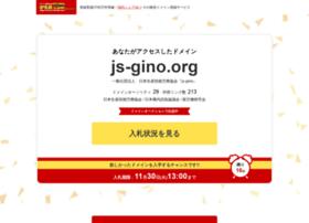 js-gino.org