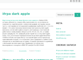 js-php.ru