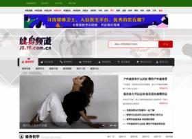 js.99.com.cn