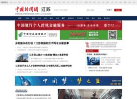 js.chinanews.com