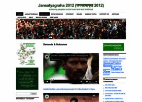 js2012.wordpress.com