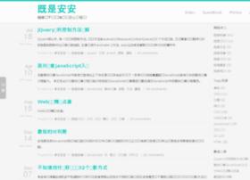 jsann.com