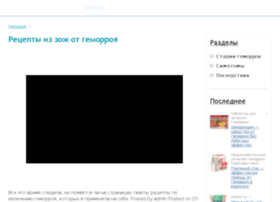 jsave.ru