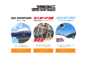 jsbc.jp