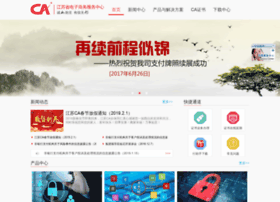jsca.com.cn