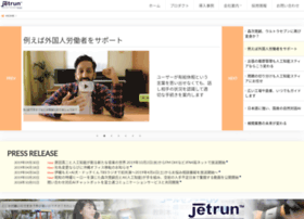 jscape.jp