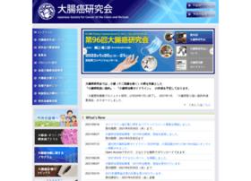 jsccr.jp