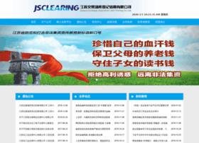 jsclearing.com