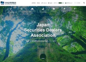 jsda.or.jp