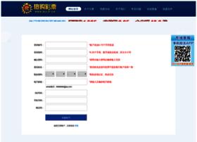 jsdao.com
