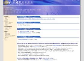 jsim.gr.jp