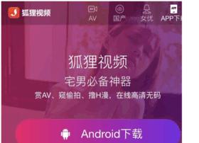 jsluqu.com.cn