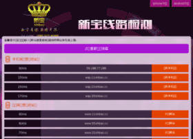 jsnh.net