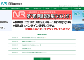 jsnr.jp