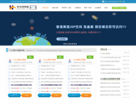 jspkongjian.com