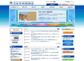 jsps.go.jp