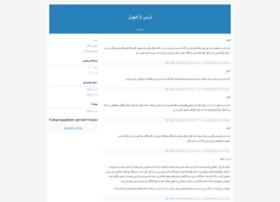 jss.blogfa.com