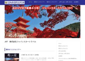 jstar-t.co.jp