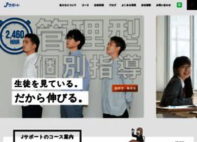 jsupport-ed.co.jp
