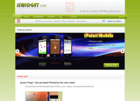 jswidget.com