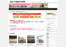 jsysh.co.jp