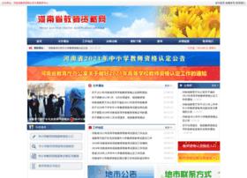 jszg.haedu.gov.cn