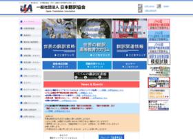 jta-net.or.jp