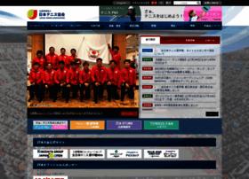jta-tennis.or.jp