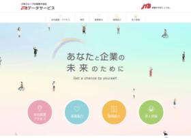 jtb-jds.co.jp