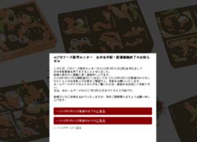 jtbfoods.co.jp