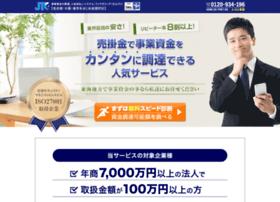 jtc-nagoya.co.jp