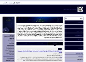jtd.iranjournals.ir