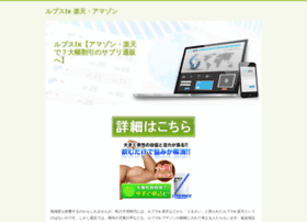 jtdsolutions.com