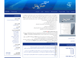 jte.sinaweb.net