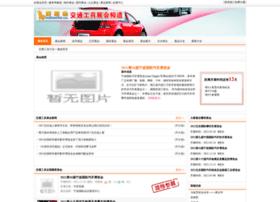 jtgj.haozhanhui.com
