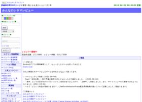 jtnews.jp