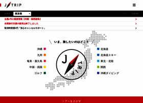 jtrip.co.jp