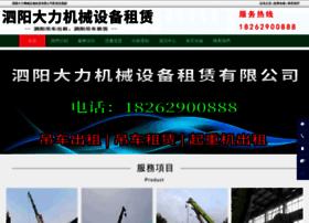 jualdvd-murah.com