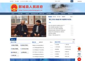 juancheng.gov.cn