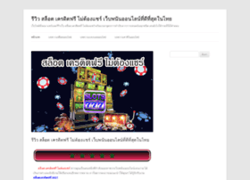 juanchopiedrahitac.com