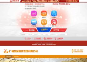juanronline.com